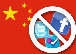 The Great Firewall of China takes on VPN's